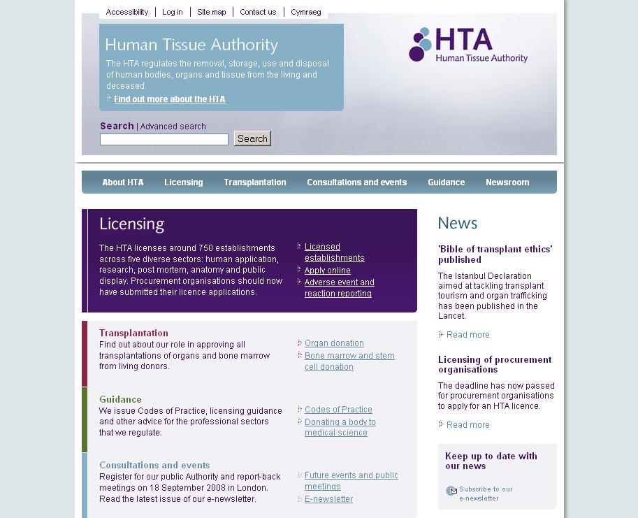2005 Human Tissue Authority