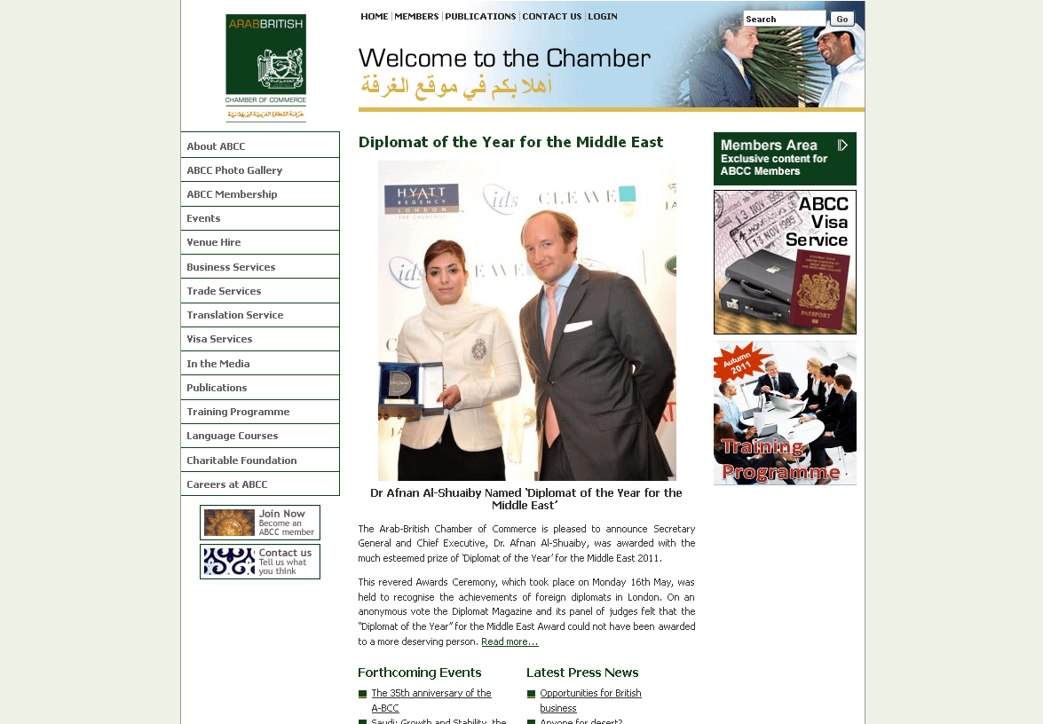 Arab-British Chamber of Commerce